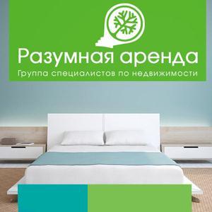 Аренда квартир и офисов Ардатова
