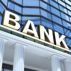 Банки Ардатова