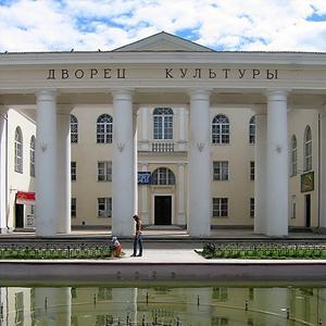 Дворцы и дома культуры Ардатова