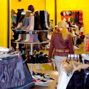 Магазины одежды и обуви Ардатова