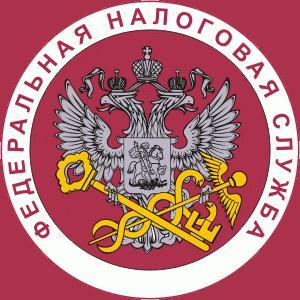 Налоговые инспекции, службы Ардатова