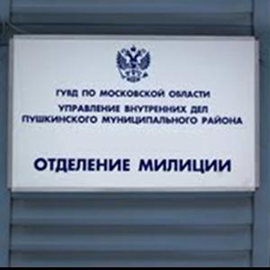 Отделения полиции Ардатова