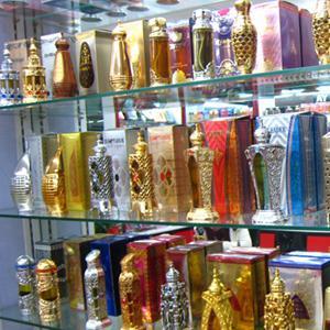 Парфюмерные магазины Ардатова