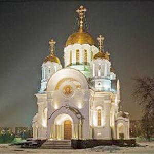 Религиозные учреждения Ардатова