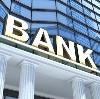Банки в Ардатове