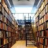 Библиотеки в Ардатове
