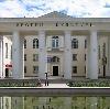 Дворцы и дома культуры в Ардатове