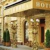 Гостиницы в Ардатове