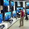 Магазины электроники в Ардатове