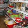 Магазины хозтоваров в Ардатове