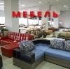 Магазины мебели в Ардатове