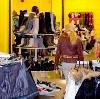 Магазины одежды и обуви в Ардатове