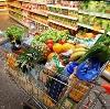 Магазины продуктов в Ардатове