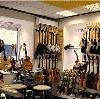 Музыкальные магазины в Ардатове