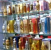 Парфюмерные магазины в Ардатове