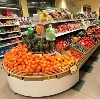 Супермаркеты в Ардатове