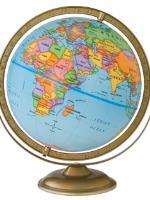 Туристическое агентство Мир путешествий - иконка «страна» в Ардатове